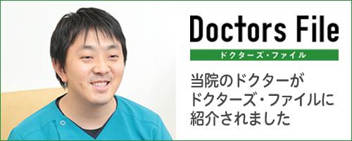 banner_DF.jpg